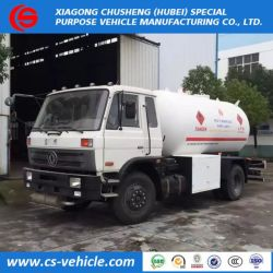 Low Price 15000liters 15cbm 8tons Dongfeng LPG Bobtail Tanker Trucks for Sale