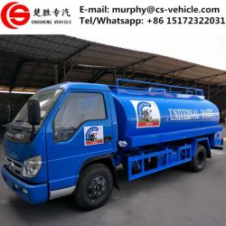 Stainless Steel Milk Tank Transport Trucks 5tons Milk Tanker Truck for Sale