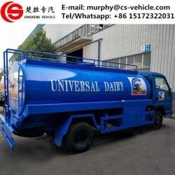 Dongfeng Small Fresh Milk Tank Truck 6m3 Milk Transport Truck