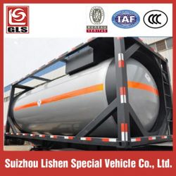 20FT LPG Tank Container 40FT LPG Storage Tank Container