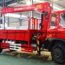 Dongfeng 4*2 Lifting Lorry 6 to 8