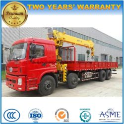 Dongfeng 16 Tons 4 Axles Hydraulic Truck Crane 8*4 Crane Truck