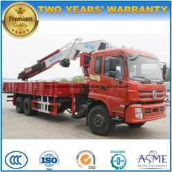 6*4 Heavy Duty 16 Tons Truck Mounted with Folding Arm Crane Truck
