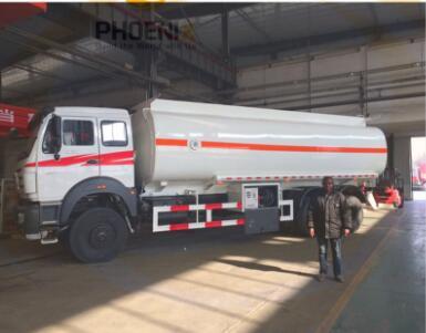 Phoenix Heavy Industrial (China) Co., Ltd.