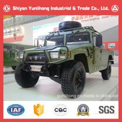 off Road Pickup Hummer Dongfeng Mengshi/ 4X4 1.5 Ton Cargo off
