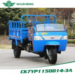 Dump Right Hand Drive Waw Diesel Tricycle From China for Sale