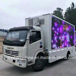 China New LED Billboard trucks for sale_Used LED Billboard trucks