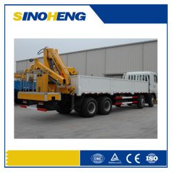 Dongfeng Sq5zk3q, 5t Truck Mounted
