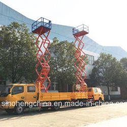 DFAC 14m High-Altitude Operation Truck 4X2 Lifting Platform
