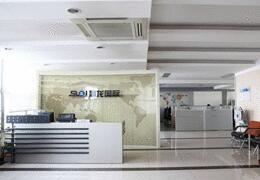 Shandong Shanglong Economic and Trade Corporation Ltd.
