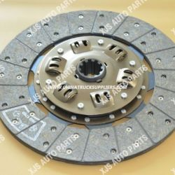 JAC Engine Number Cy4102b70 07s67826 Clutch Disc Assy Ds300
