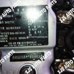 JAC Diesel Engine Hfc4da1-G B4027725