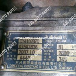 JAC Engine Cy4102bzq 07567826