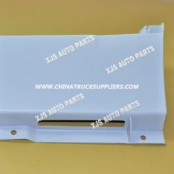 Foton Right Front Foot Pedal Shield Assembly K1545010002A0