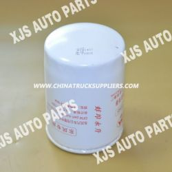 DFAC Captain Cummins Oil Filter Lf3345 1012q1-010