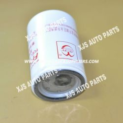 DFAC Captain Cummins Fuel Filter FF5052 3931063