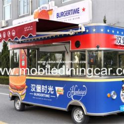 Food Cooking Cart/Mobile Dining Car/Fast Food Kitchen for Sale