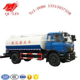 15cbm Water Sprinkling Tanker Truck with Pre-Washing System