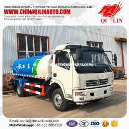 5000liters Water Tanker Truck with Upper Sprinkler Gun