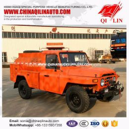 1.5cbm City Water Carrier Light Duly Pick-up Truck