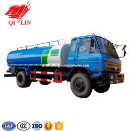 4X2 China Dongfeng 15cbm Water Tanker Truck for Sale