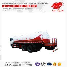 4X2 Tank Truck Pipa Cisterna De Riego Y Baldeo