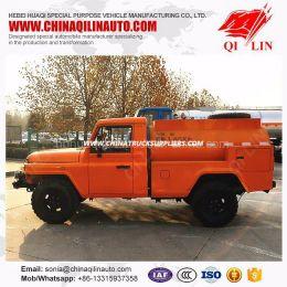 Beijing Brand 1400L Forest Fire Water Tank Truck