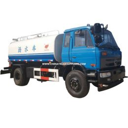 Factory Watering Cart Truck for Sale