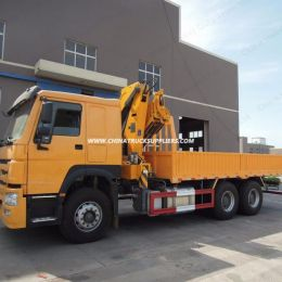 Road Recovery Sinotruk HOWO 6X4 25tons Integrated Tow and Crane Wrecker Truck