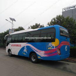 China 7.2m 31-35 Seats Passenger Tourist Coach Bus