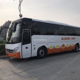 32 Seats Rhd Front Engine Tourist Bus Shuttle Bus/Coach