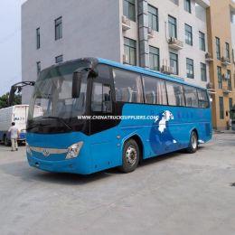 Right Hand Drive Luxury Tourist Bus Coach Tourist Bus