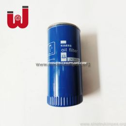 Bus Engine Parts 1000-00524 Diesel Oil Filter Element for Yutong