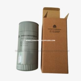China Truck Spare Parts Oil Filter Vg61000070005