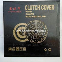 Az9725160100 Clutch Pressure Plate, Sinotruk, HOWO Truck Spare Parts