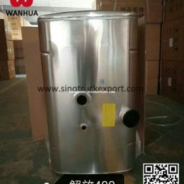 Sinotruk HOWO/Shacman Truck Parts Oil Tank for Sale