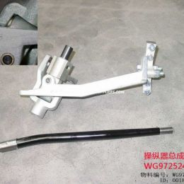 HOWO Spare Truck Parts Actuator Assembly Wg9725240107